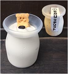お土産モカリッチソフト(Mocha soft serve ice cream)